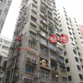Flordia Mansion,Tsim Sha Tsui, Kowloon