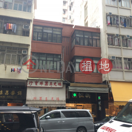 520 Canton Road,Jordan, Kowloon