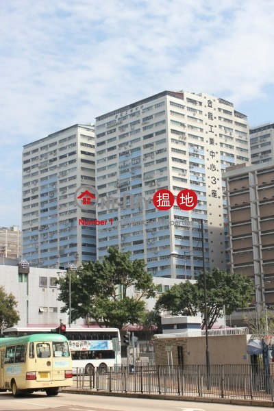 金龍工業中心|葵青金龍工業中心(Golden Dragon Industrial Centre)出租樓盤 (poonc-04349)