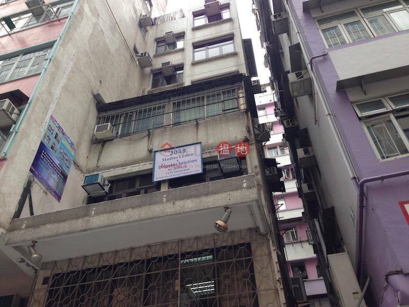 日昌樓 (Yat Cheong Building) 太子|搵地(OneDay)(1)