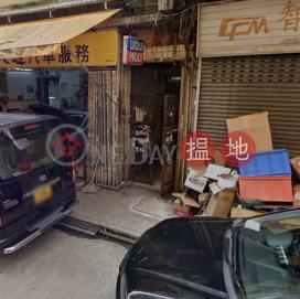 15 LUK MING STREET,To Kwa Wan, Kowloon
