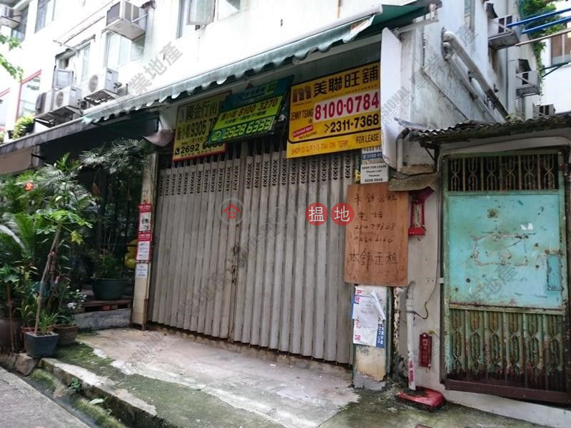 TAI ON TERRACE, On Lok Building 安樂樓 Rental Listings | Central District (01B0075541)