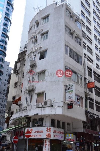 皇后大道中 379 號 (379 Queesn\'s Road Central) 上環|搵地(OneDay)(2)