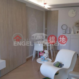 3 Bedroom Family Flat for Rent in Ap Lei Chau