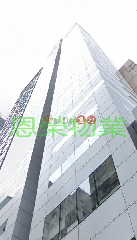 TEL: 98755238|Wan Chai DistrictTai Yip Building(Tai Yip Building)Rental Listings (KEVIN-1143469550)_0