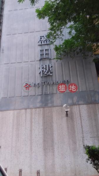 Shing Tin House, Pak Tin Estate (Shing Tin House, Pak Tin Estate) Shek Kip Mei|搵地(OneDay)(2)