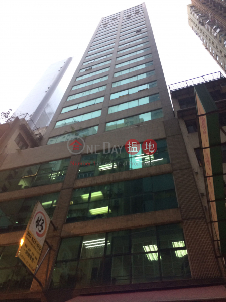 永興商業大廈 (Wing Hing Commercial Building) 上環|搵地(OneDay)(1)