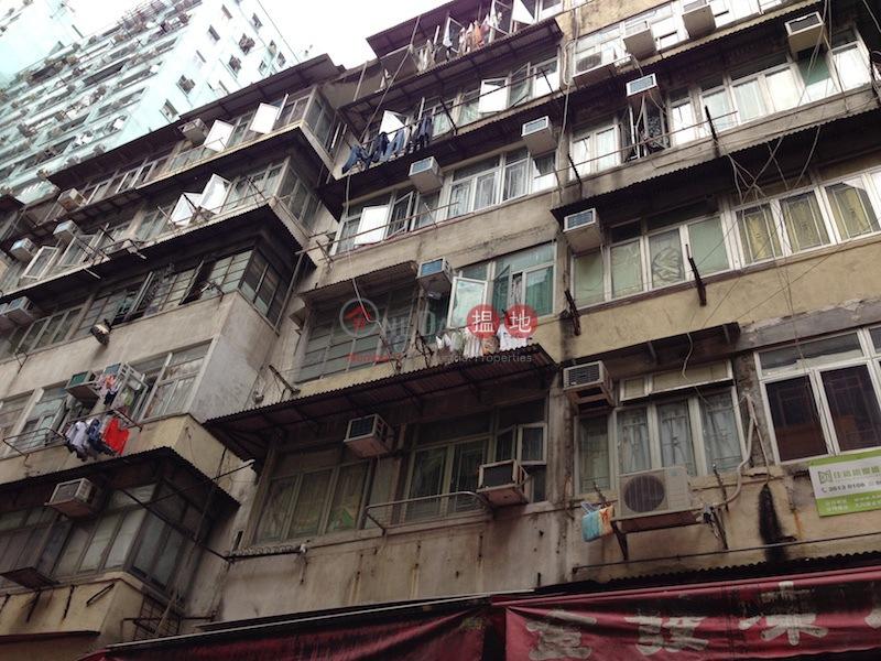 3-3E Nelson Street (3-3E Nelson Street) Mong Kok|搵地(OneDay)(1)