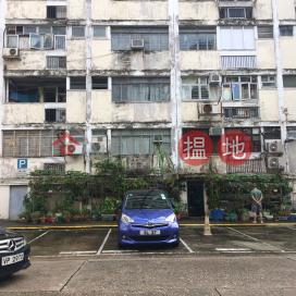 大坑西新邨民強樓,石硤尾, 九龍