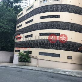 Chung Tak Mansion,Central Mid Levels, Hong Kong Island