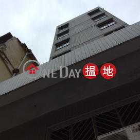 55 Hau Wong Road,Kowloon City, Kowloon
