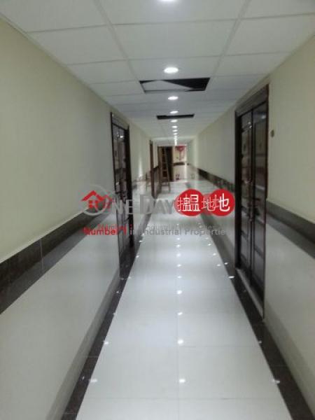 Mai Sik Industrial Building | 1 Kwai Ting Road | Kwai Tsing District Hong Kong Rental | HK$ 8,000/ month