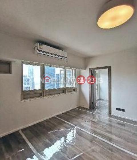 2 Bedroom Flat for Rent in Central Mid Levels|St. Joan Court(St. Joan Court)Rental Listings (EVHK94537)_0