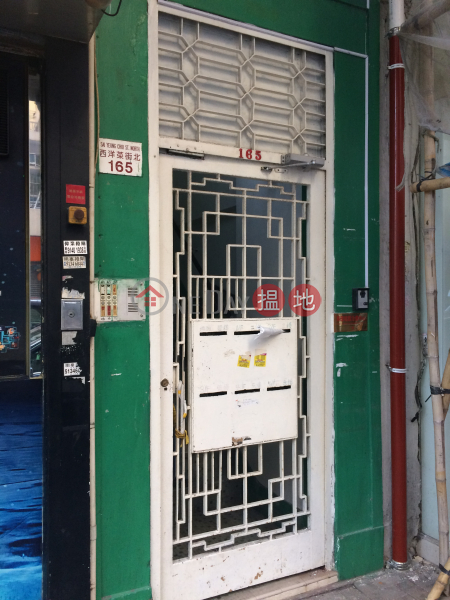 165 Sai Yeung Choi Street North (165 Sai Yeung Choi Street North) Prince Edward|搵地(OneDay)(2)