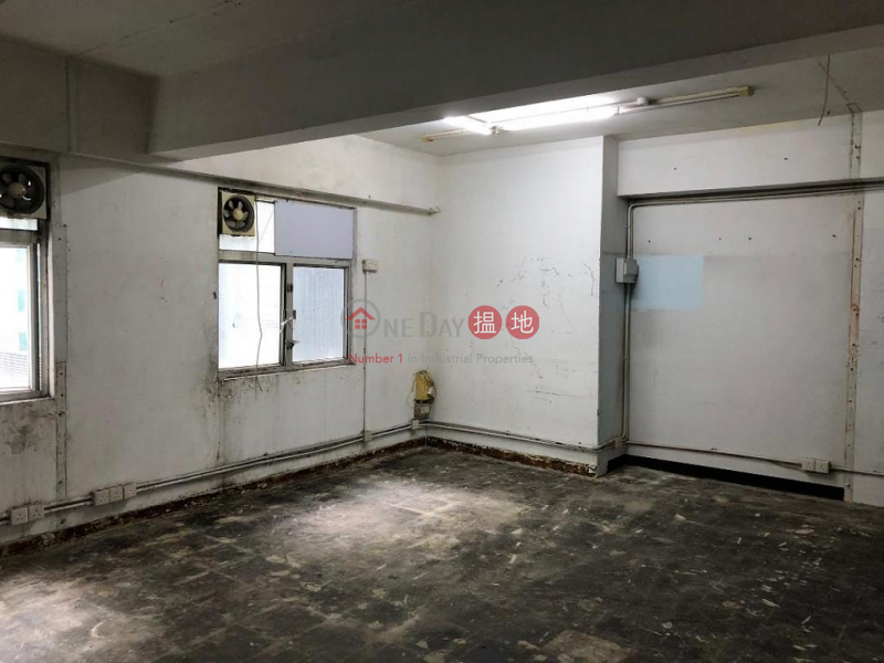 Property Search Hong Kong | OneDay | Office / Commercial Property Rental Listings, 592sq.ft Office for Rent in Wan Chai