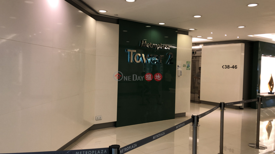 Metroplaza Tower 2 | Low | Office / Commercial Property | Rental Listings, HK$ 76,975/ month