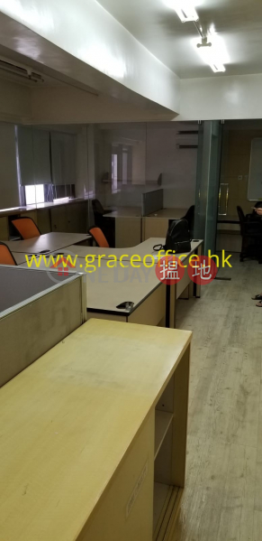Property Search Hong Kong | OneDay | Office / Commercial Property | Rental Listings Wan Chai-Ka Nin Wah Commercial Building
