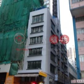 AVA 128,上環, 香港島