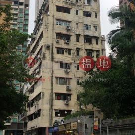 慶英大廈,西半山, 香港島