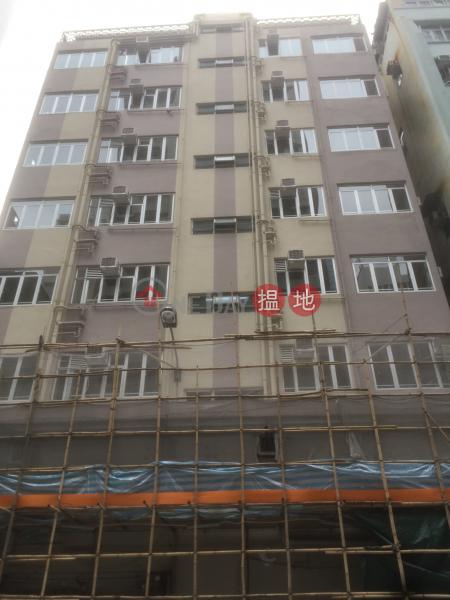9-13 Kwun Chung Street (9-13 Kwun Chung Street) Jordan 搵地(OneDay)(2)