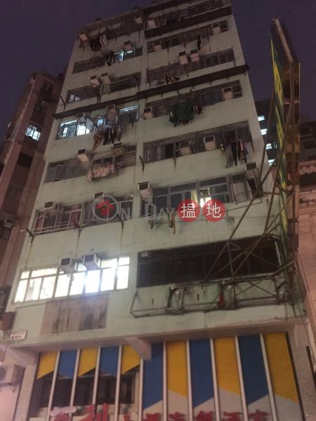1 Ki Lung Street (1 Ki Lung Street) Prince Edward|搵地(OneDay)(2)
