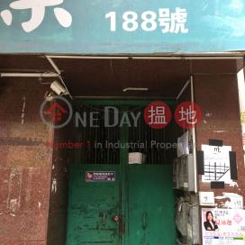 188-192A Hai Tan Street,Sham Shui Po, Kowloon
