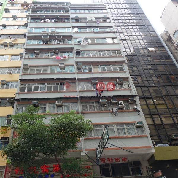 國樑樓 (Kwok Leung Building) 灣仔|搵地(OneDay)(3)