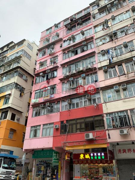 上鄉道11號 (11 Sheung Heung Road) 土瓜灣|搵地(OneDay)(2)
