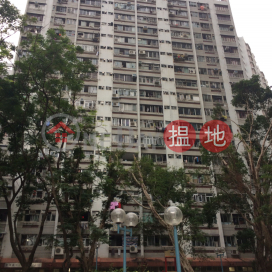 Wang Fai House, Wang Tau Hom Estate|橫頭磡邨宏暉樓