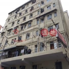 75 Nam Cheong Street|南昌街75號