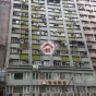 Han Palace Building (Han Palace Building) North Point 搵地(OneDay)(2)