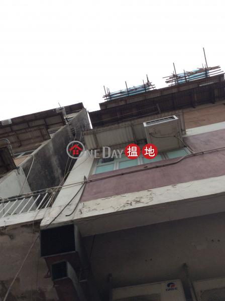 恆勝樓 (Victory Building) 九龍城|搵地(OneDay)(3)