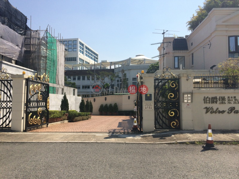 伯爵堡E座 (Votre Palais House E) 火炭|搵地(OneDay)(3)