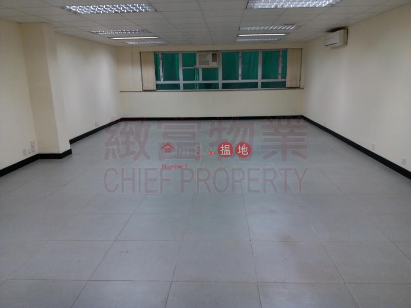 Efficiency House, Efficiency House 義發工業大廈 Rental Listings | Wong Tai Sin District (skhun-05146)