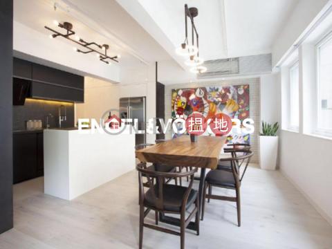 上環兩房一廳筍盤出售|住宅單位|中央大廈(Central Mansion)出售樓盤 (EVHK44338)_0