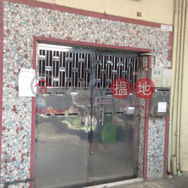 19-21 Mong Lung Street|望隆街19-21號