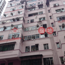 樂群大廈,西灣河, 香港島