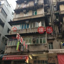 356 Tai Nan Street|大南街356號