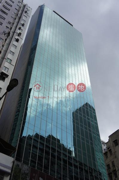 Kiu Fu Commercial Building (Kiu Fu Commercial Building) Wan Chai|搵地(OneDay)(1)