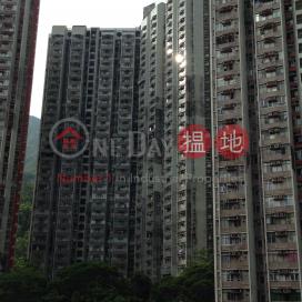 Pak Yuen House (Block 9) Chuk Yuen North Estate|柏園樓 (9座)