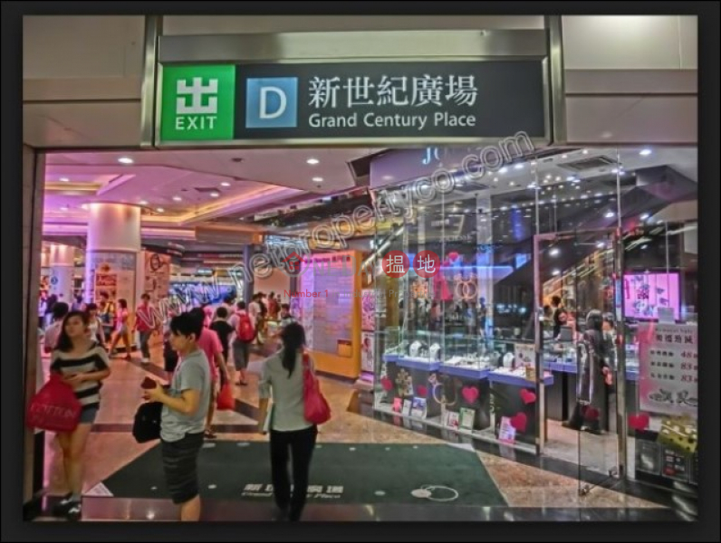 香港搵樓|租樓|二手盤|買樓| 搵地 | 寫字樓/工商樓盤|出租樓盤新世紀廣場