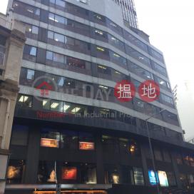Kam On Building,Central, Hong Kong Island