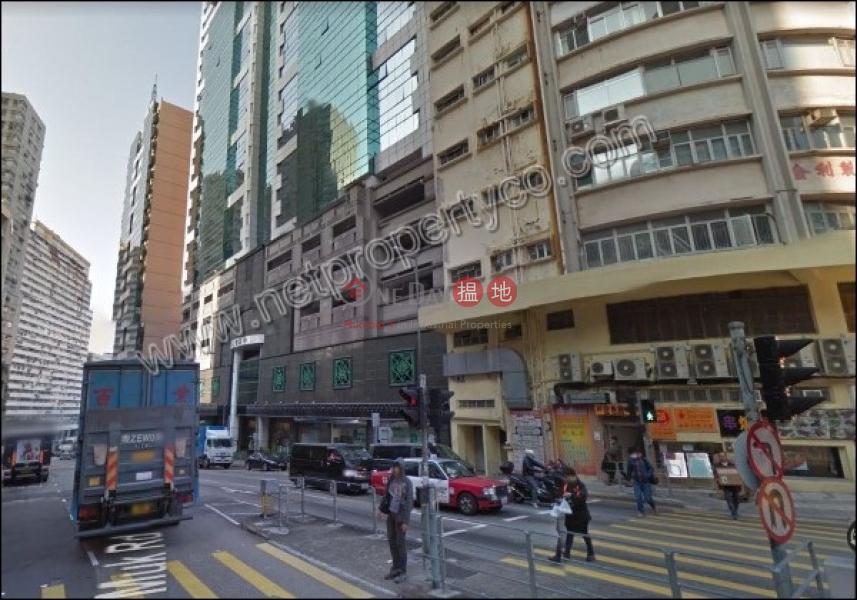 亞洲貿易中心-79梨木道   葵青香港-出租HK$ 7,300/ 月