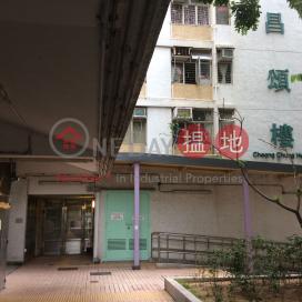 Cheong Chung House, Nam Cheong Estate,Sham Shui Po, Kowloon