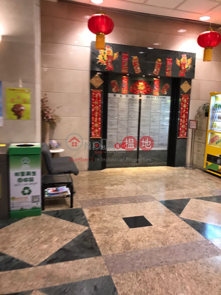 Ricky Centre, Low | Industrial Rental Listings HK$ 13,000/ month