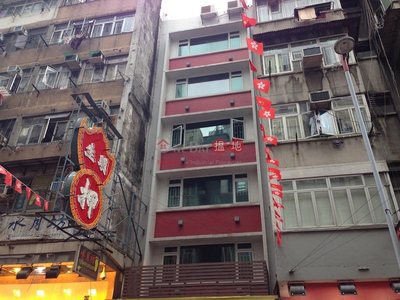 廟街221號 (221 Temple Street) 佐敦|搵地(OneDay)(2)