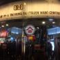 大鴻輝中心 (Tai Hung Fai Centre) 荃灣|搵地(OneDay)(1)