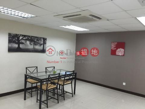 美華工業大廈 葵青美華工業大廈(Mai Wah Industrial Building)出售樓盤 (ritay-05865)_0