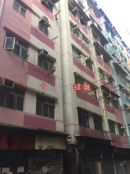 18 Wan Lok Street (18 Wan Lok Street) Hung Hom 搵地(OneDay)(1)