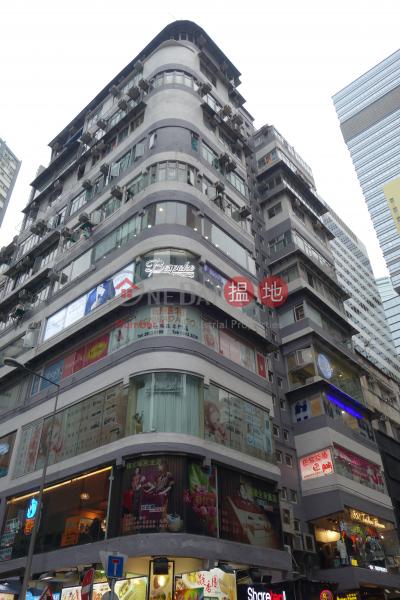 518-520 Jaffe Road (518-520 Jaffe Road) Causeway Bay|搵地(OneDay)(4)
